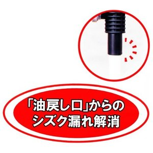 灯油ポンプ 自動停止型 TP-20R