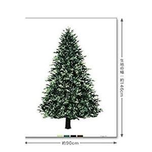 トーカイ タペストリー クリスマスツリー もみの木|braggart4
