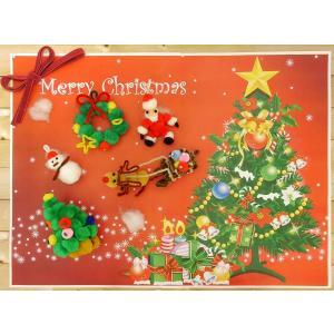 創&遊 ふわふわビーズキット クリスマスツリー&リース FB-580-05|braggart4