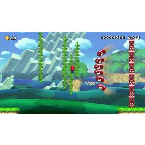 スーパーマリオメーカー (特典ソフトカバー仕様ブックレット 同梱) - Wii U