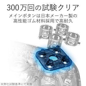 エレコム ゲームパッド 高耐久ボタン(日本メーカー製)採用 300万回耐久試験クリア 12ボタン 振動・連射機能搭載 ブラック JC-FU2|braggart4
