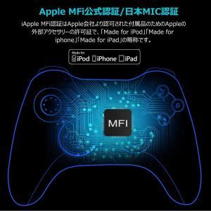 iPhone MFi Bluetooth コントローラー Dinofire 専属無料APPあり Apple認証 ios コントローラー Te|braggart4