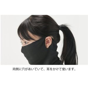 シルク製マスクにもなるネックウォーマー (ブラック)