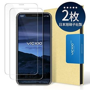 iPhoneXR 保護フィルム 強化ガラス 日本旭硝子社製 液晶 アイフォンXR ガラスフィルム 2...