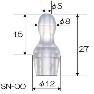 電動鼻水吸引器 おもいやり ハンディ NA-6