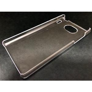 f2b8ee0c55 2個セットDIGNO V/Qua phone QX ケース カバー Fitwhiny ディグノ UQモバイル キュアフォン au クリア ハ