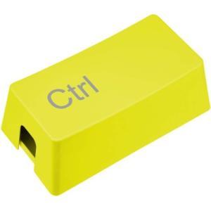 グリーンハウス Ctrlキー型ケーブルボックス グリーン GH-CBX-G