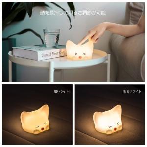 ナイトライト WAYONE ニャンライト 可愛い カラフル7色ライト 萌えニャンコ 猫 にゃんにゃん 鳴き声 ベッドサイドランプ 授乳 ライ|braggart4