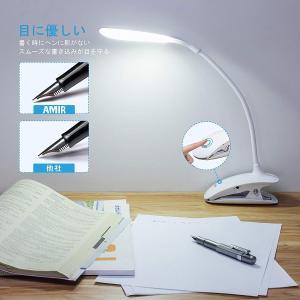 AMIR クリップライト LEDライト 3階段調光 卓上スタンド デスクライト テーブルランプ 充電式 USBコード付き (ホワイト)|braggart4