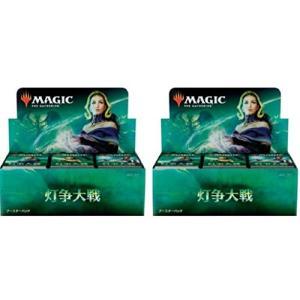 マジック:ザ・ギャザリング 灯争大戦 ブースターパック 日本語版 36パック入りBOX 2個セット