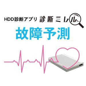 I-O DATA HDD ポータブルハードディスク 1TB USB3.0バスパワー対応 日本製 EC-PHU3W1|braggart4