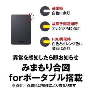 BUFFALO USB3.1(Gen.1)対応 耐衝撃ポータブルHDD 1TB レッド HD-PGF1.0U3-RDA|braggart4