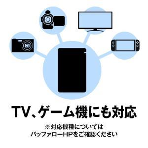 BUFFALO USB3.1(Gen.1)対応 ポータブルHDD スタンダードモデル ブラック 1TB HD-PCG1.0U3-BBA|braggart4