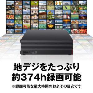 BUFFALO USB3.1(Gen.1)対応 みまもり合図 for AV対応 外付けHDD 3TB ブラック HD-LDS3.0U3-BA|braggart4