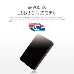 MARSHAL 外付けHDD ハードディスク 1TB ポータブル テレビ録画 PS4 Mac MAL21000EX3-BK-2ND|braggart4