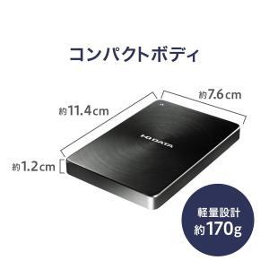 I-O DATA HDD ポータブルハードディスク 2TB USB3.0対応 全面アルミボディ 日本製 HDPX-UTA2.0K braggart4