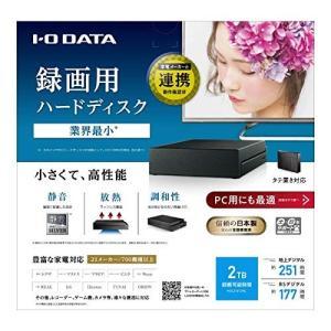 I/Oデータ USB3.1 Gen1(USB 3.0)/2.0 外付けハードディスク 2.0TB(ブラック) HDCZ-UT2KC|braggart4
