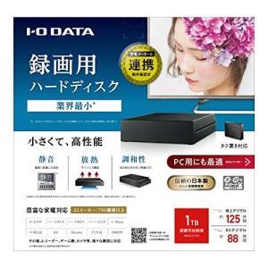 I/Oデータ USB3.1 Gen1(USB 3.0)/2.0 外付けハードディスク 1.0TB(ブラック) HDCZ-UT1KC braggart4