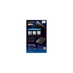 まとめ 2セット IOデータ HDPD-UTD500 USB 3.0/2.0対応 耐衝撃ポータブルハードディスク 500GB|braggart4