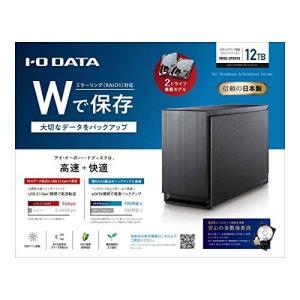 アイ・オー・データ機器 HDS2-UTXS12 USB3.1 Gen 1(USB3.0)/eSATA対応 2ドライブ搭載ハードディスク(RA|braggart4