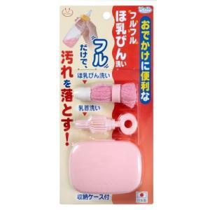 サンコー フルフルほ乳びん洗い ピンク CL-11