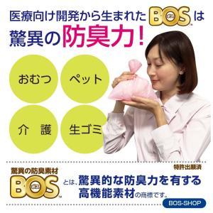 驚異の防臭袋 BOS (ボス) ギフト セット (Sサイズ 200枚 & Lサイズ 90枚)...