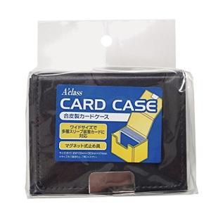 Aclass 合皮製カードケース ブラック