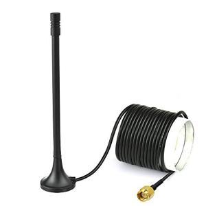 Superbat 3G/4G LTE アンテナ SMAコネクタ 3.5dBi 850/900/1800/1900/2100Mhz 磁気ベース braggart4