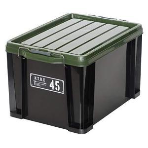 アステージ 収納ボックス Xシリーズ NT BOX 45X ブラックグリーン 幅37.9×奥行54.5×高さ32.2cm|braggart4