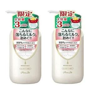 パラドゥ Parado スキンケア クレンジング ミルク メイク落とし クレンジングミルク 240g L サイズ数量限定 大容量 3か月分 braggart4