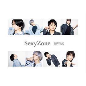 Sexy Zoneカレンダー2020.4→2021.3(ジャニーズ事務所公認) (カレンダー)|braggart4