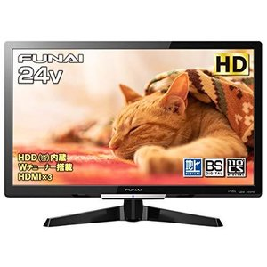 ヤマダ電機 フナイ 24V型 液晶テレビ ハイビジョン ダブルチューナー 500GB HDD内蔵(裏番組録画対応) FL-24H2010 地|braggart4