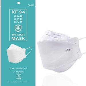 KF94マスク 20枚FLAX4層構造不織布マスク個別包装ホワイト東レ製フィルター PFE99.9%正規品 韓国製… braggart4
