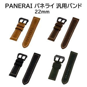 PANERAI パネライ 汎用 互換 レザーバンド 22mm バネ棒付き ブラック尾錠 ベルト バンド 腕時計修理 工具|brain-products