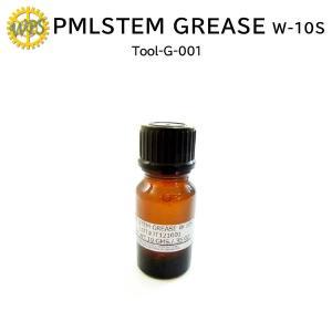 時計 腕時計 時計修理 分解掃除 オーバーホール 修理用油 工具 PML STEM GREASE W-10S USAオーダー品 新品|brain-products