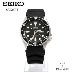 SEIKO セイコー 新品 腕時計 SKX007J1 ブラックボーイ Diver's ダイバーズ 200m防水 ブラック/黒文字盤 7S26-0020【送料無料】|brain-products