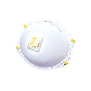 N95マスク  8511-DS2 10枚組 インフルエンザ・防塵マスク|brain8