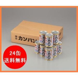 送料無料!北陸製菓 備食カンパン (金平糖入り) 24缶入りケース (カンパン・非常食・保存食・缶詰)|brain8
