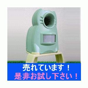 送料無料!猫よけに!変動超音波ネコ被害軽減器【 ガーデンバリアミニ GDX-M 】ネコ除け|brain8