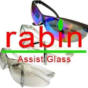 【保護メガネ rabin(ラビン) 】  材質:衝撃等に強いポリカーボネイトを採用!花粉メガネ!|brain8