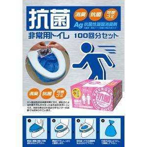 BR-1000抗菌ヤシレット Ag抗菌性凝固消臭剤 サッと固まる非常用トイレ業務用100回分(汚物袋付き)ヤシ殻活性炭入り|brain8