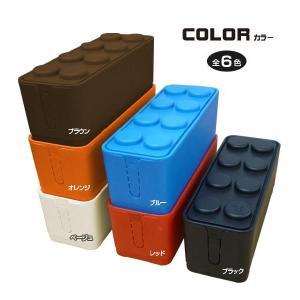 送料無料!SALE♪  ブロックみたいな2WAYマルチボックス BR-750 ケーブル収納、電源タップ収納 タップケース コンセントケース|brain8