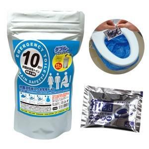 BR-907抗菌ヤシレット Ag抗菌性凝固消臭剤 サッと固まる非常用トイレ10回分(凝固剤のみ)ヤシ殻活性炭入り|brain8