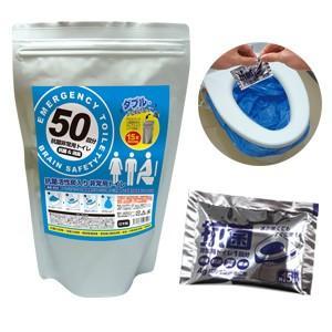 BR-909抗菌ヤシレット Ag抗菌性凝固消臭剤 サッと固まる非常用トイレ50回分(凝固剤のみ)ヤシ殻活性炭入り|brain8