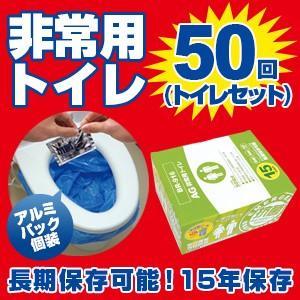 「BR-916抗菌ヤシレット!Ag抗菌性凝固消臭剤 サッと固まる非常用トイレ50回分(汚物袋付き)ヤシ殻活性炭入り」|brain8