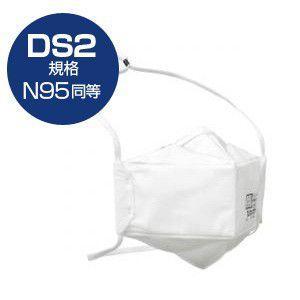 PM2.5 鳥インフルエンザマスク 重松(シゲマツ)使い捨て式防じんマスク【DD01-S2】DS2合格品[米国規格N95と同等](1袋10枚入)二つ折タイプ DD01-S2-1|brain8
