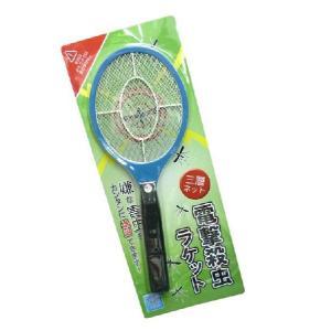 電流で殺虫!電撃殺虫ラケット!三層ネット式!蚊、ハエ、クモ退治に!|brain8