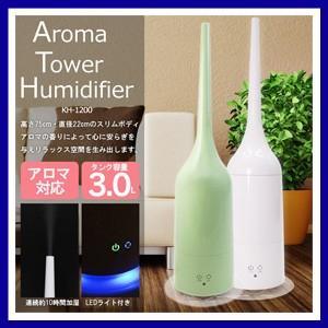 送料無料/アロマ ハイタワー加湿器 高さ約75cm♪タンク3...