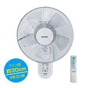 送料無料!TEKNOS テクノス KI-W279R  30cm壁掛けフルリモコン扇風機 KI-W279R (ホワイト)