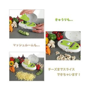 「D-STYLIST キッチンスライサーセット [KK-00136]」 万能 野菜 千切り 大根おろし 安全ホルダー付きで安心|brain8|02